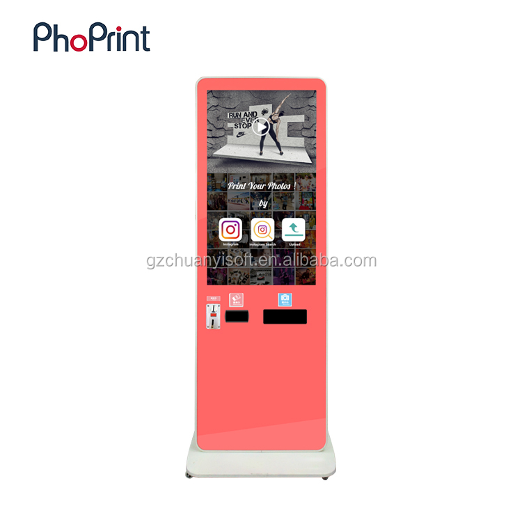 2017 newest cheap printing machine for wechat software attracting fans or for rental ,advertising business photo booth