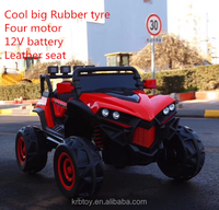 2018 new fashion electric cars for kids, 12V battery power car for children, rubber tyre, remote control