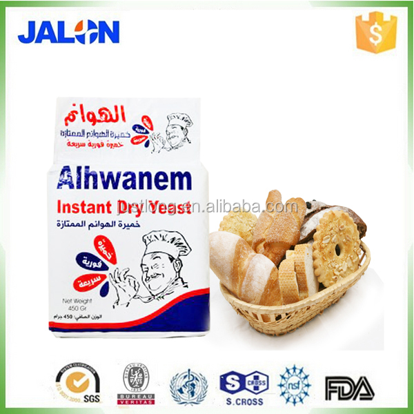 Justlong Best quality food grade Zinc-Enriched Yeast