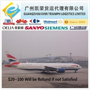 China Air freight shipping service to ivory coast