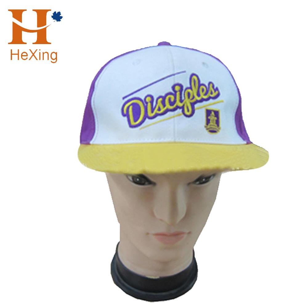 927e354c80cfc custom hight quality flexfit snapback cap,custom flex fit flat brim hats,wholesale  flex fit baby snapbacks hat