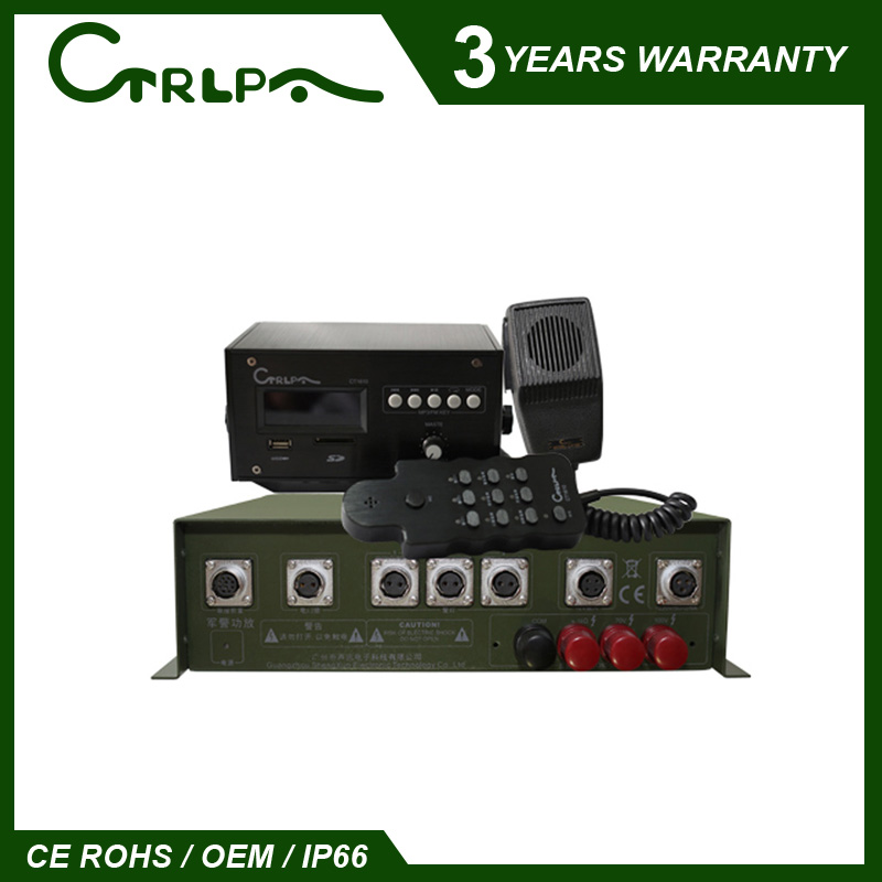 CTRLPA CTSR882 pa system alarming military vehicles system