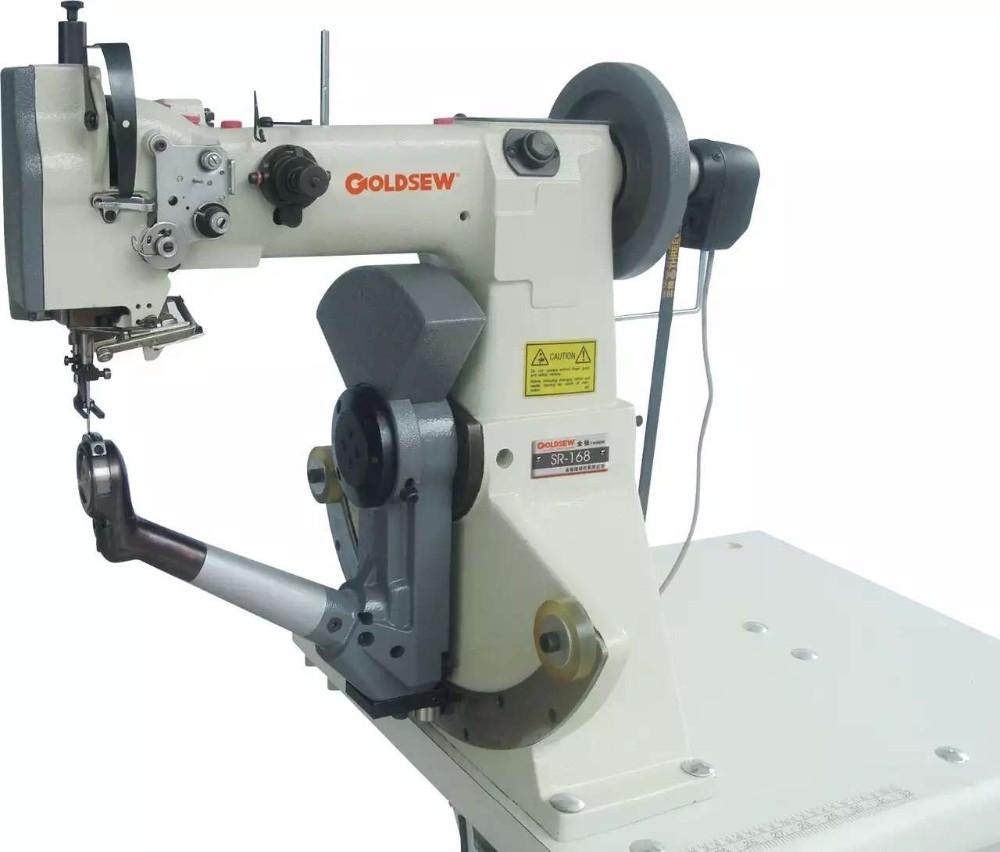 Chinese Shoe Repair Sewing Machine
