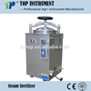 /product-detail/autoclave-vertical-pressure-steam-sterilizers-price-60036637652.html