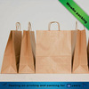 Recyclable 120gsm brown take away kraft paper bags with handle