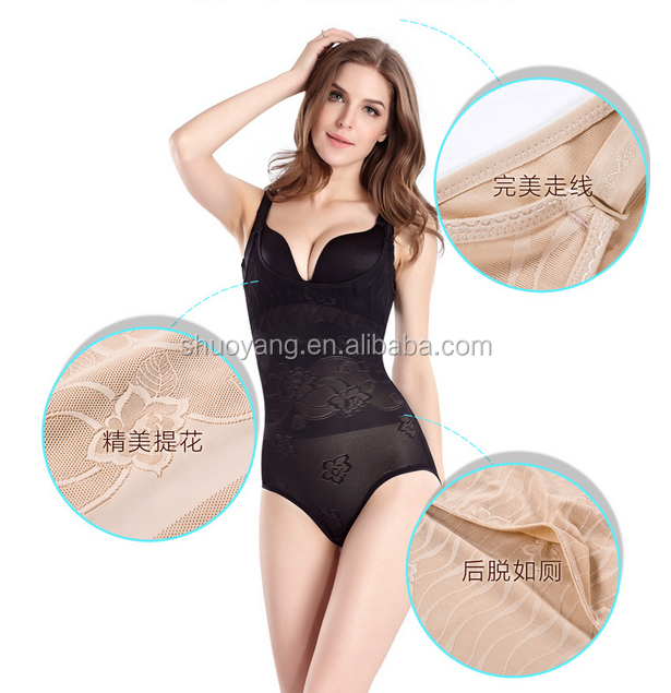 Hot selling Sexy Thin Seamless Women perfect full Bodysuit enhance underwear