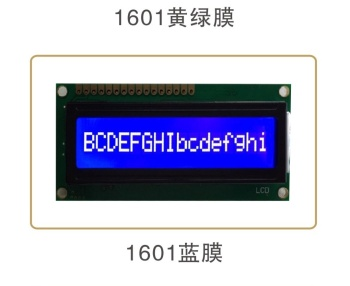 Hot selling custom matrix type 1602 dot character cob display 16x2 lcd module