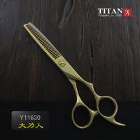 Titanium Shears Professional Hairdressing Scissors Hair Cutting Scissors Thinning Scissors