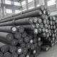 Hot Rolled SAE 1050 carbon steel round bar