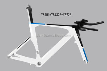 DengFU carbon fiber tt bike frame, OEM carbon time trial bicycle frame