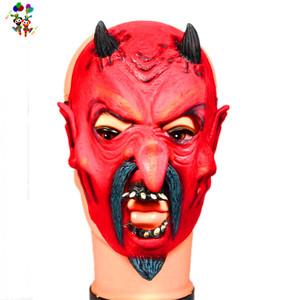 2345cd620ea Funny Penis Halloween Mask