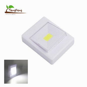 High 3w Short Cob Wireless Led Reading Lamp Wall Mounted Magnetic Switch Light For Closets