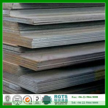 Astm A242 A588 Weathering Corten Steel Plate Price