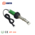 PVC Plastic Swimming Pool Liner Hot Air Welding Gun with Strong Power 1600W