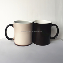 [ZIBO HAODE CERAMICS] 11 oz Black custom ceramic color changing mug