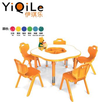 Kindergarten Kinder Möbel Kinder Tisch Cartoon Kinder Tisch Stühle