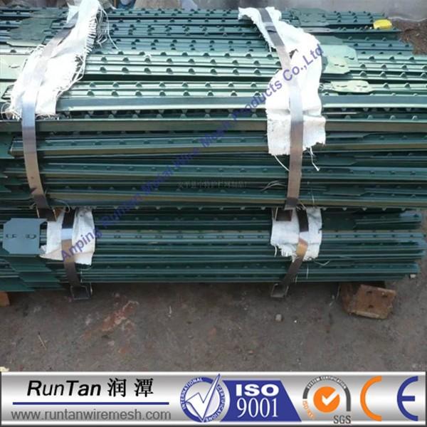 297e5f582b7 Wholesale High Quality 8 Ft. 1.25 Lb Metal T Bar Fence Post (customized) - Buy  Metal T Bar Fence Post