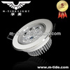 7w 90mm cutout led downlight