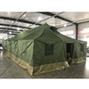 20 men oxford canvas army tent surplus green military canvas tents