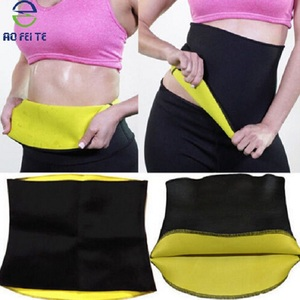 Hot new products for 2018 neoprene fir slim body shaper ,slim body shaper suit for women