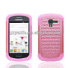 for samsung galaxy s advance cover case,wholesale accessories for galaxy exhibit