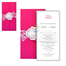 2017 Latest Luxury Lace Cheap Indian Chinese Korean Royal Wedding Invitation Card Design