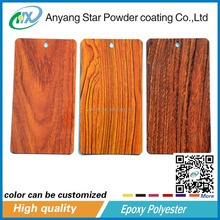 Anyang Star water resistance wood grain epoxy polyester powder coating