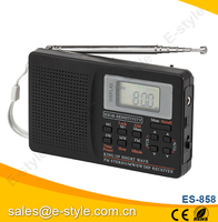 2015 Factory direct AM/FM/SW/LW full band DSP stereo sound radio