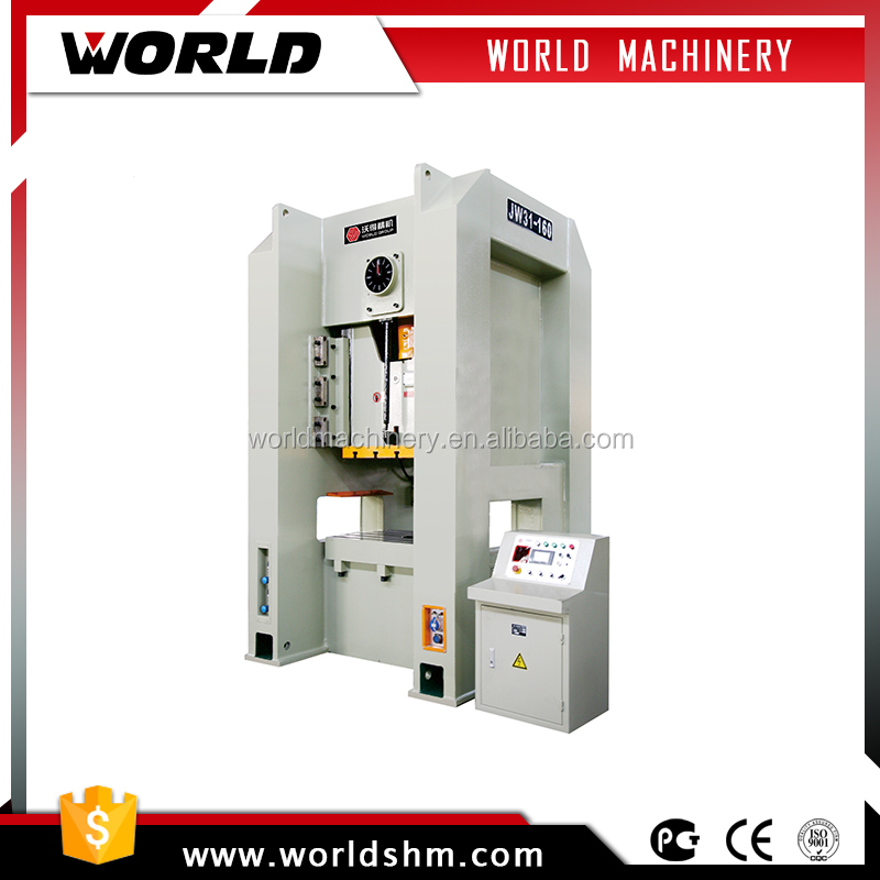 Electrical metal 20 ton used power press machine