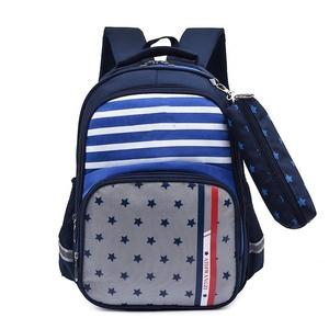 9edc42f7e527 Bullet Proof School Bag