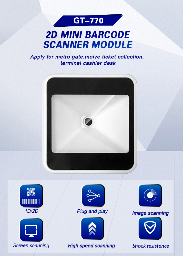 GT-770 New release 2d small size e-payment box barcode scanner