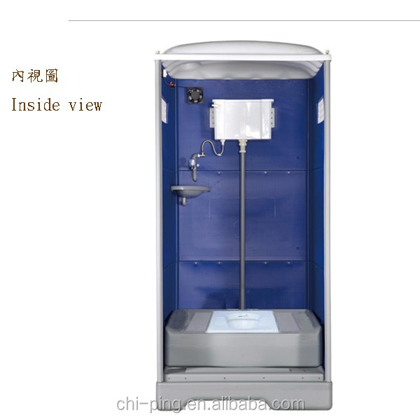 Supplier porta johns for sale porta johns for sale for Porta johns for sale