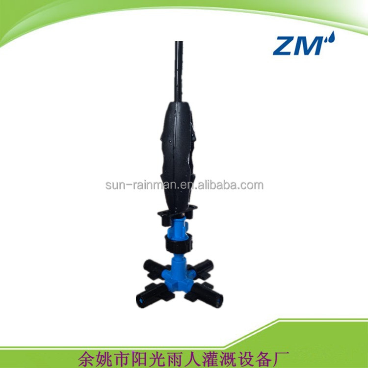 Agricultural Plastic 4 Way Fogger