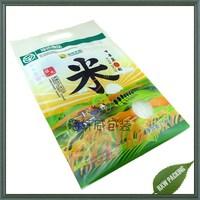 food grade laminated plastic bags for rice packaging ,flat vacuum packing Rice bag 2.5kg