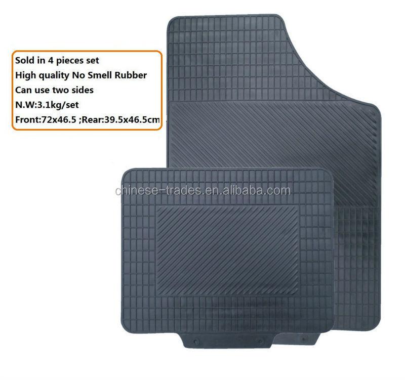 hochwertige kein geruch zwei seiten gummi fu matten mit nicht skid bauweise automatten produkt. Black Bedroom Furniture Sets. Home Design Ideas