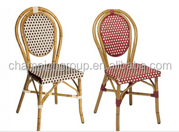 AS 6215 Armless Wicker Chair, Cafe Chairs, Patio Chair    Contract