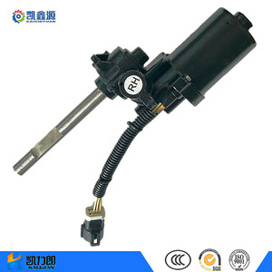 SUV electric pedal motor side treadmill DC motor for Jaguar