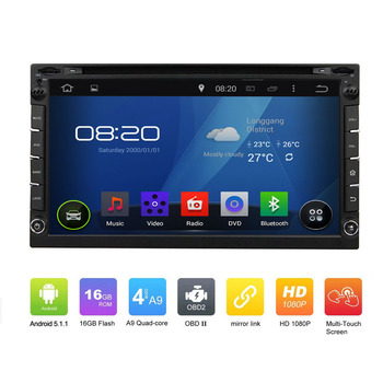 6 95 Quad Core Double Din 60555534087 on dvd players for automobiles