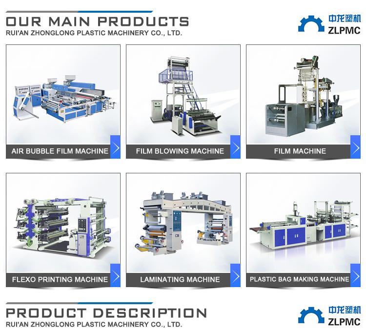 China Hot koop hoge kwaliteit PP/PE afval Plastic Recycling Machine