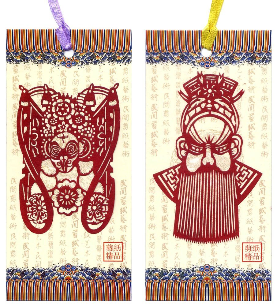 Chinese Art / Chinese Folk Crafts: Chinese Bookmarks with Traditional Chinese Paper Cuts - Chinese Opera Masks (Set of 2)