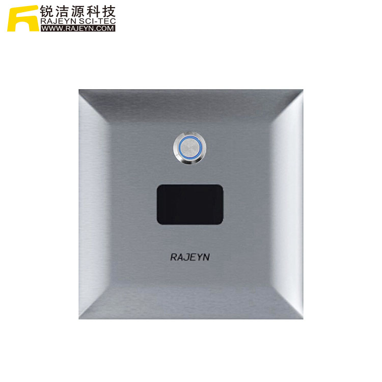 Public Auto Sensor Urinal Flusher , Automatic Urinal Flusher With Sensor