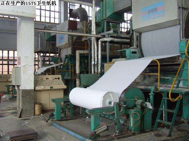 JYD Toilet Tissue Office Hemp Paper Straw Pulping Machine  Waste Paper Pulping Machine  Bagasse Paper Pulp Making Machine