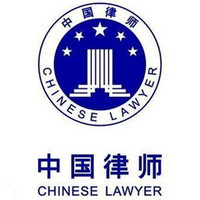 Chinese lawyers provide law services for oversea customers on business fraud and disputes