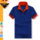 Navy Blue Polo Shirts For Men Fashion Polo Collar Tshirt Design With Special Cuff