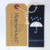 Zuoluo hot selling paper hangtag design with custom logo
