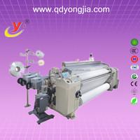 water jet machine china/narrow fabric weaving/craft loom price