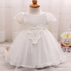 Fancy Frocks beautiful evening gown Kids Girls lace short sleeve princess dresses