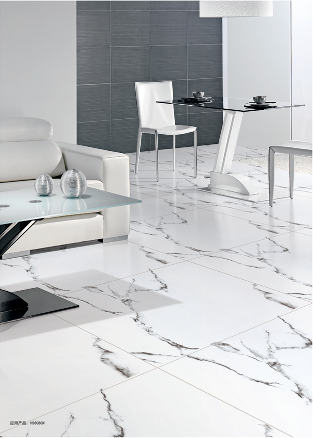 China White Volakas 600x600mm Ceramic Tile Flooring Prices Indonesian Marble Tiles