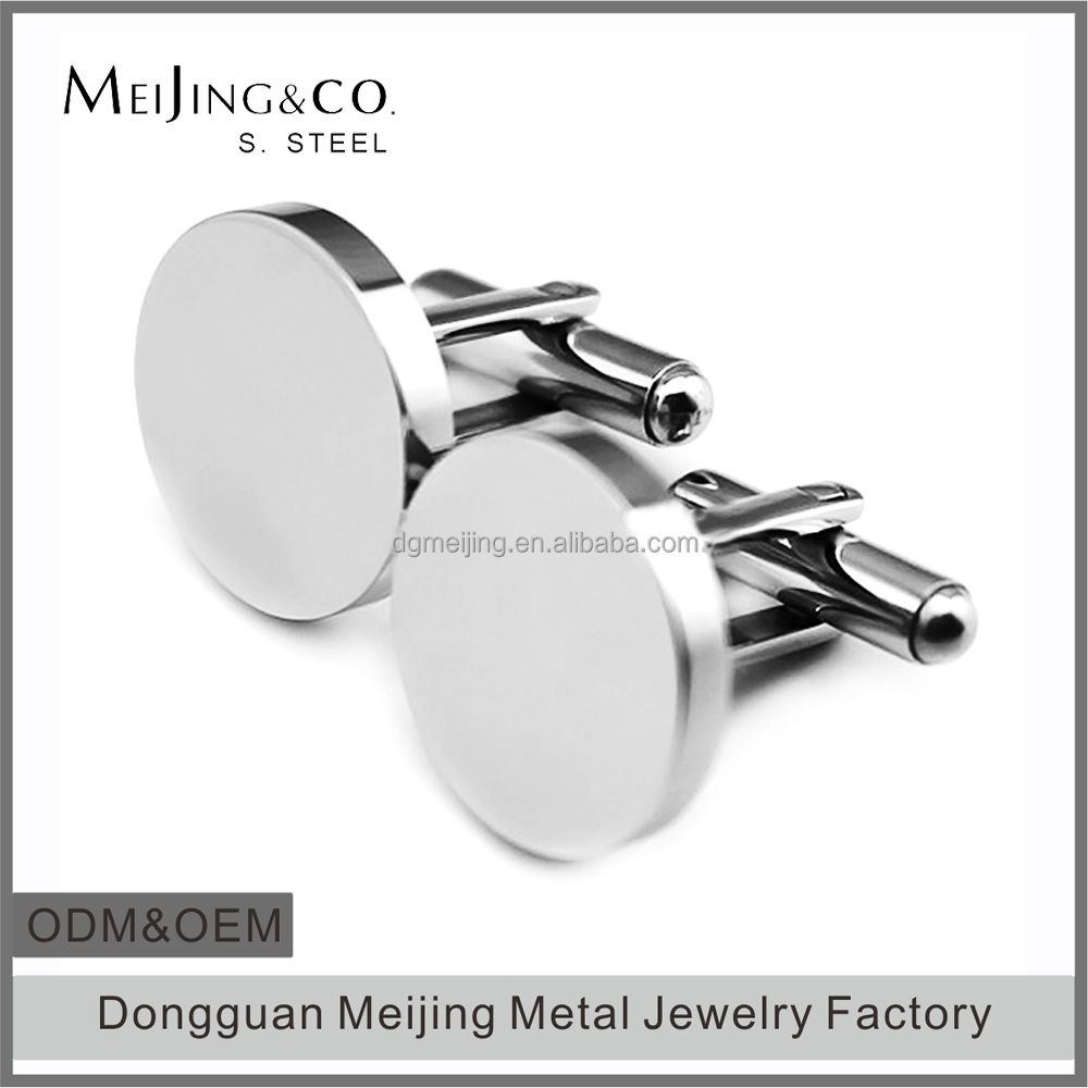Custom Cufflink Blanks High Quality Round Engraving Cufflinks For Men