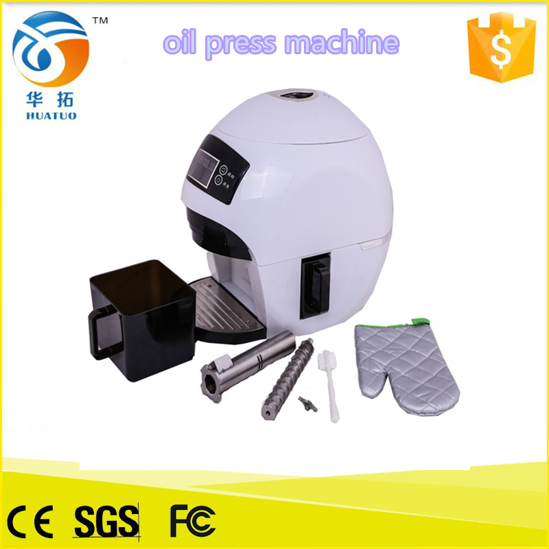 Cold press seed oil machine household/oil press machine china